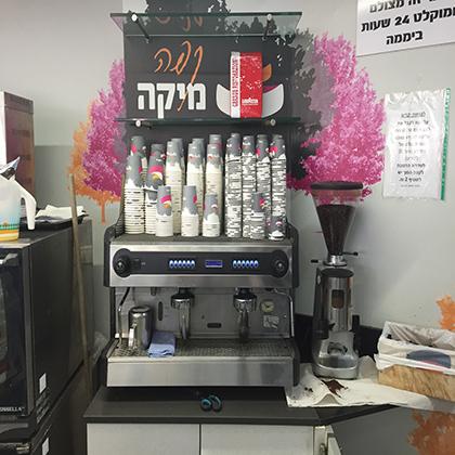 מכונת קפה מיקה